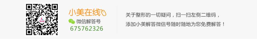非常爱美网官方微信咨询二维码